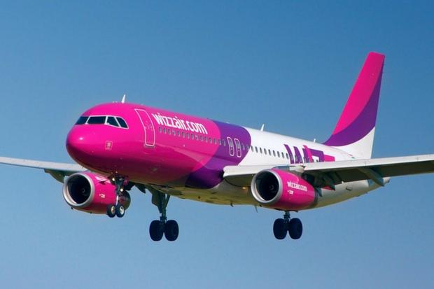 The next available Wizz Air flight available from Bucharest is next Monday