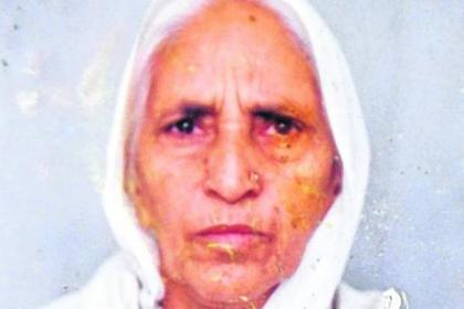 Mrs Kaur has been missing since October, 2010