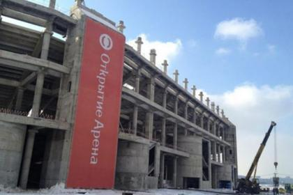 Spartak's new stadium is due to open in early 2014