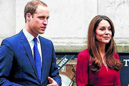 The royal couple will visit Glasgow next month