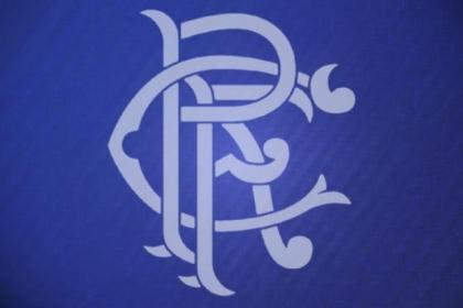 Rangers play Forfar on Monday night