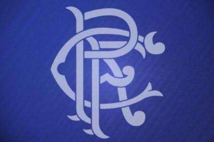 Rangers Union of Fans will focus on honouring Sandy Jardine