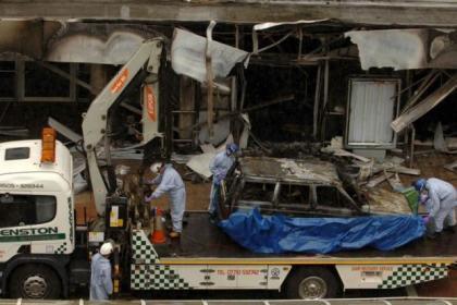 Searches are designed to prevent another terrorist attack